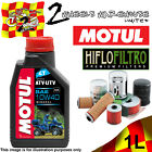 1L MOTUL ATV-UTV SAE 10W40 OIL AND HIFLO HF147 FILTER TO FIT VEHICLES IN LIST