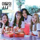 Внешний вид - MONTHLY GIRL yyxy LOONA - beauty&thebeat [Limited ver.] 2nd PRE-ORDER June 11th!
