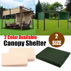 15.5' 17' Sun Shade Pergola Canopy Outdoor Replacement Cover Garden Yard Shelter