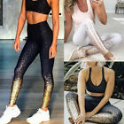 Women High Waist Leggings Glitter Stretch Workout Yoga Pants Ankle Length GIFT