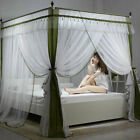 Thicken Double Pearl Four Corner Mosquito Nets & Bed Canopy Bracket Post Curtain image