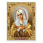 Religious Style 5D DIY Resin Diamond Cross Stitch Embroidery Painting Arts Craft