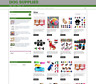 More images of FULLY STOCKED DOG SUPPLIES UK eCOMMERCE WEBSITE - 1 Years Hosting