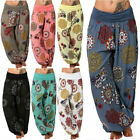 Bohemian Loose Yoga Travel Festival Casual Beach Pants Harems Trousers Baggy GIF