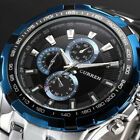 CURREN Men Fashion Military Army Stainless Steel Analog Quartz Sport Wrist Watch image