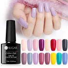 UR SUGAR 7.5ml Gel Polish Holographicss Sequins Shiny Soak Off Nail Gel Varnish
