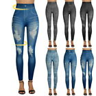 2019 Women's High Waist Jean Look Tights Spandex Leggings Yoga Pants GIFT