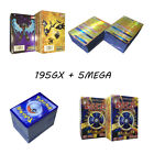 20/100/120/200PCS GX EX MEGA Pokemon Cards Holo Trading Flash Card Bundle Gifts
