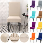 Stretch Dining Chair Covers Slipcover Universal Removable Protective Cover GIFT