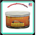 Fluker'S Gourmet Canned Food meal worms