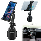 Adjustable Phone Car Cup Holder Stand Mount Cradle For Samsung S10 iPad iPhone