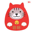 Pack of 5PCS Chinese New Year Money Envelope HongBao Red Packet Lucky Money BaDS