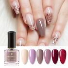 2Pcs BORN PRETTY Peel Off Glitter Nail Polish Pink Rose Gold Blue Nail Varnish