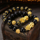Feng Shui Black Obsidian Alloy Wealth Bracelet Quality  Original S