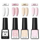 4 Bottles/Set PVOY UV Gel Nail Polish Soak Off Nail Art Gel Varnish Decoration