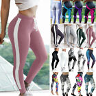 High  Waist Sports Yoga Pants Print Fitness Gym Leggings Stretch Trousers Womes