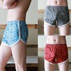 High Quality Mens Boxer Shorts Ultra Soft Underwear Loose Fit Home Underpants