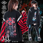 Japan Anime cosplay Harajuku Takeda Shingen Samurai Emblem Haori Jacket JJ2291