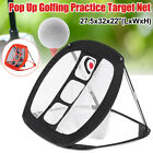 US Instant Golf Swing Chipping Net Golfing Practice Target Exercise Training UP