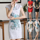 Ladies Short Sleeve Retro Print Mini Dress Traditional Chinese Cheongsam Dresses