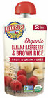 Earths Best Organic Stage 2, Banana Raspberry Brown Rice Baby Food, 4.2 oz Pouch