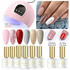 BORN PRETTY Nail UV Gel Polish 54W Nail Dryer LED Lamp Base Top Coat Starter Kit