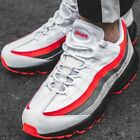 NIKE AIR MAX 95 ESSENTIAL Trainers OG Gym Casual - Comet - 749666-112 - RARE