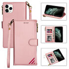 Rose Gold Multi-function Zipper Wallet Card Slot Leather Phone Cover Case Bag