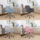 Shell Scallop Cushioned Velvet Computer Home Office Chair Swivel Desk