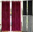 Crushed Velvet Curtains Pair Of Eyelet Ring Lined Thermal Best Quality Black Out