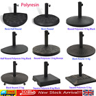 New Parasol Base Stand Weights for Hanging Cantilever Umbrella Patio Polyresin